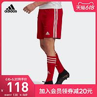 阿迪达斯官网adidas男装夏季足球运动短裤GN5771GN5773GN5776