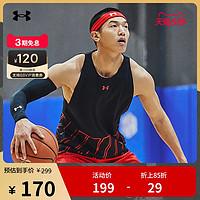 安德玛官方UABaselineReversible男子篮球运动背心1361899