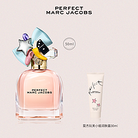 【新品上市】MarcJacobs/莫杰玩美小姐香水50ml/100ml新品首发