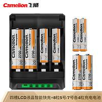 飞狮(Camelion)四槽LCD智能液晶显示快速充电套装(4节5号2700+4节7号1100充电电池)玩具/麦克风/闪光灯
