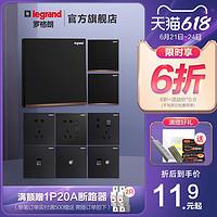 罗格朗插座开关面板三插五插双开多孔暗装家用86型五孔USB逸景黑