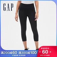 Gap女装弹力纯色运动裤419598夏季七分紧身跑步瑜伽健身裤