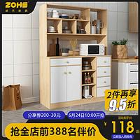 餐边柜现代简约家用小户型厨房柜子储物柜一体靠墙高柜碗柜简易