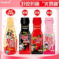 韩国进口三养火鸡面酱料超辣奶油核弹火鸡面酱料包拌面酱200g瓶装
