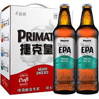 捷皇Primator进口精酿啤酒临期EPA英式艾尔500ml*6瓶(6.23临期)