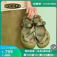 21新品科恩KEENZERRAPORTII男女休闲时尚凉鞋户外防滑溯溪鞋