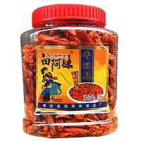 贵州特产苗阿妹香酥辣油炸脆辣椒香脆椒香辣酥休闲零食小吃125gx2