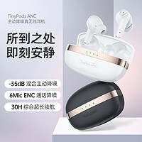 DacomG91ANC主动降噪真无线蓝牙耳机双耳运动入耳式超长待机新款
