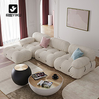 布艺沙发写意空间小户型网红款客厅中古面包模块设计师双三人沙发