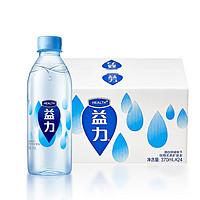 益力天然矿泉水370ml*24瓶整箱装家庭健康饮用水