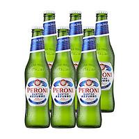 Peroni贝罗尼蓝带啤酒330mlx6瓶意大利啤酒朝日进口
