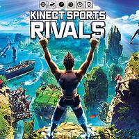 秒发正版游戏XboxOneKinect体育竞技KinectSportsRivals