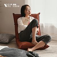 床上椅子坐垫靠背神器房间飘窗椅家用卧室椅单人小沙发折叠懒人椅