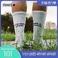 STANCE X EQUALIZER联名 中筒精英缓震专业篮球袜 A559C21EQ4-WHT