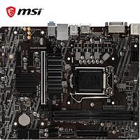 微星(MSI)B460MBOMBER爆破弹电脑主板支持10100F/10400F/10700