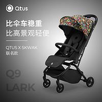 【2020销冠王】Quintus/Qtus昆塔斯Q9-Lark婴儿推车可坐躺轻便伞车遛娃可登机