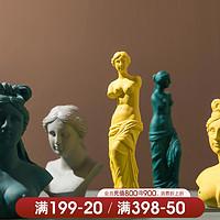 贝汉美北欧断臂维纳斯陶瓷摆件女神人物艺术雕像模型样板间摆设