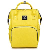 famicare妈咪包双肩妈妈母婴包外出时尚轻便大容量双肩手提背奶包黄色