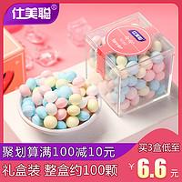 3盒装95G香体糖接亲吻女约会吐息持久网红清新丸口气糖果薄荷味