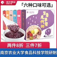 南农紫薯魔芋代餐粥五谷杂粮代餐粉饱腹低减早餐即食脂卡热量食品