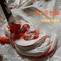 石英砂画画丙烯画纯白色细沙立体感肌理画颜料80目100目网红ins