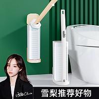 【雪梨推荐】一次性马桶刷套装挂墙式无死角洁厕刷卫生间家用神器