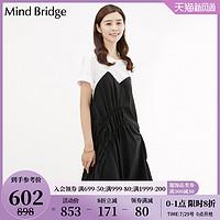 MindBridge百家好2021夏季新款短袖收腰假两件连衣裙女MVOP322F