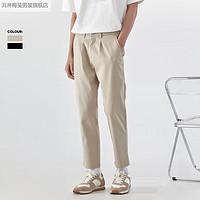 亦止男装都市简约商务休闲裤男2021夏季新款男士薄款九分直筒裤潮