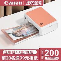 汉印CP4000L小型手机照片打印机便携式热升华迷你家用无线彩色相片冲印拍立得手账洗照片机神器相机CP1300