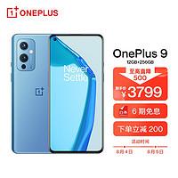 一加OnePlus95G120Hz柔性屏8GB+128GB鲸蓝骁龙88865W快充哈苏专业模式超广角拍照游戏手机