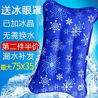 水枕头冰枕头夏天冰凉大人学生午睡冰枕注水充水成人儿童降温冰枕