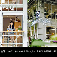 上海缔爱外家居科技有限公司_阿里巴巴旺铺