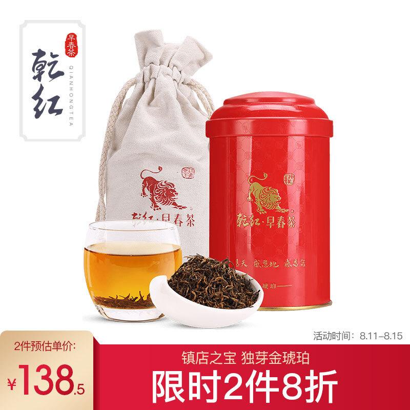 中端價位、高端品質的茶葉應該怎么挑?10款高性價比中端茶葉詳解和推薦