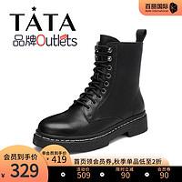 Tata/他她牛皮革交叉绑带马丁靴时尚女靴YSR01DZ0