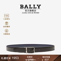 BALLY/巴利官方奢侈品新款ARKIN男士黑色小牛皮可调节双面皮带6232236黑色均码