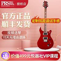 PRS印尼产电吉他SESTANDARD24ST22ST2422/24品电吉他SEStandard24(无贴面)【颜色备注】