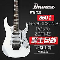 Ibanez依班娜电吉他RG350DXZRG370AHMZZPS稳定双摇电吉他套装