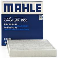 马勒(MAHLE)带碳空调滤清器LAK1555(全新MG6/名爵617年后/MG5/名爵520年后/荣威i5/i6/i6PLUS/Ei6/Ei6PLUS)