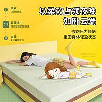 图屹记忆棉弹簧床垫软垫家用加厚双人夏季席梦思硬垫宿舍单人垫子
