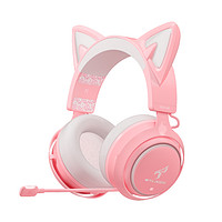 【预售】Somic硕美科GS510网红同款发光猫耳朵耳机头戴式游戏电竞笔记本电脑直播专用粉色少女心有线耳麦