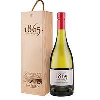 VSPT 1865长相思 单一园 干白葡萄酒 750ml单支礼盒装 智利原瓶进口红酒