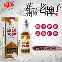 四川名酒泸州三溪大曲1988浓香型纯粮固态发酵商务宴请高档白酒