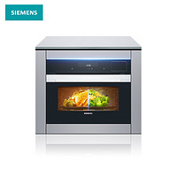 【直营】西门子家用嵌入式蒸烤一体机二合一蒸箱烤箱CS389ABS0W