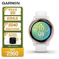 佳明(GARMIN) Venu2S玫瑰金血氧离线音乐支付时尚精致高阶健康监测健身跑步游泳触屏智能运动手表送女友礼物