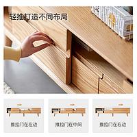 原始原素全实木电视柜现代简约小户型客厅家具北欧橡木地柜A1081