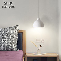 北欧卧室床头吊灯现代简约餐厅灯马卡龙创意个性吧台咖啡厅吊灯