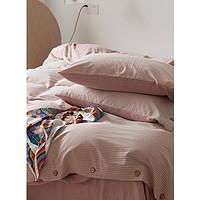 Sharemily提花水洗日系细条纹四件套全棉纯棉床单被套床上用品