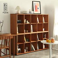 朴设北欧实木书架日式樱桃木格子柜自由组合落地书柜客厅置物架
