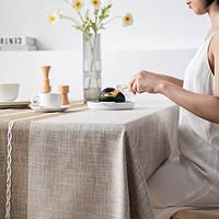 北欧ins餐桌布现代简约布艺茶几桌布防水日式棉麻长方形台布桌垫