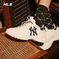 MLB官方男女老爹鞋情侣复古老花增高厚底白鞋21年秋季新品SHCM1